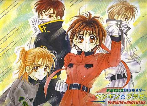 Penguin Brothers Shoujo Anime Manga Video Gaming And Japanese